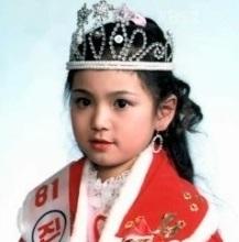 韓国女優チャンソヒの子供時代