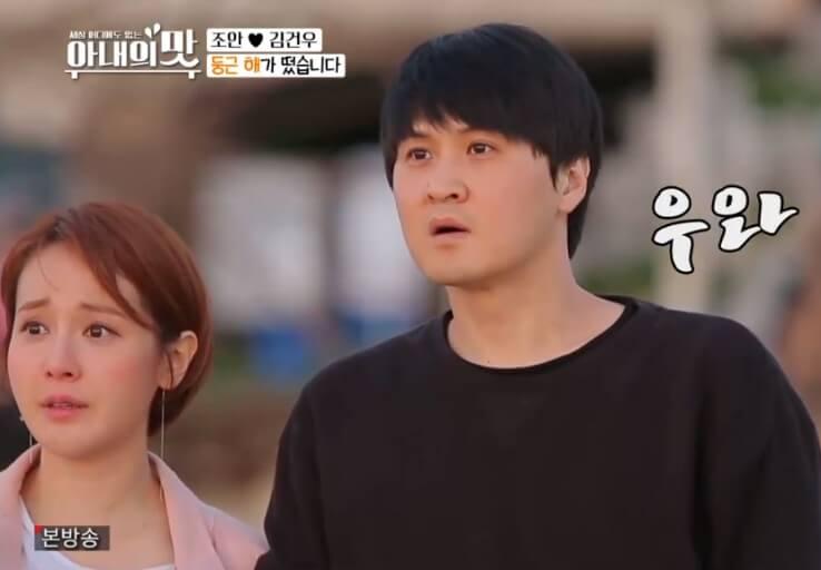 韓国女優チョアンと夫