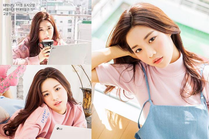コユンジョン韓国女優の大学生時代