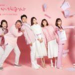 韓国ドラマ一度行ってきました