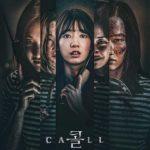 ザ・コール緊急通報指令室韓国映画