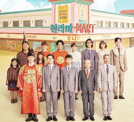 韓国ドラマペガサスマーケット