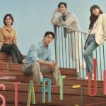 韓国ドラマスタートアップ