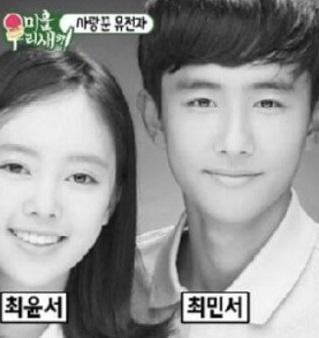 韓国女優ハヒラとチェスジョンの子供