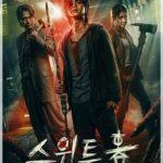 韓国ドラマスウィートホーム