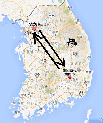韓国大邱市の位置を確認イソンミンの演劇時代