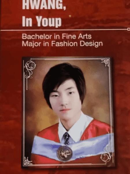 韓国俳優ファンイニョプ/ファンインヨプ大学卒業写真