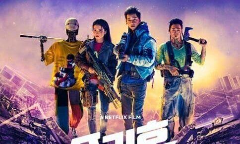 ネットフリックス韓国映画スペース・スウィーパーズ