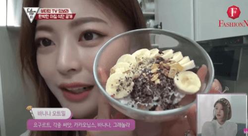 韓国女優インスタグラマーイムボラのダイエットメニュー