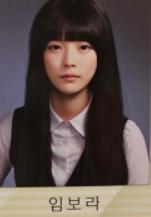 韓国女優インスタグラマーイムボラの中学卒業アルバアム