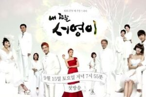 韓国ドラマいとしのソヨン