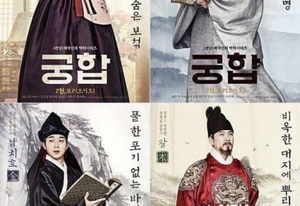 韓国映画ときめきプリンセス婚活記