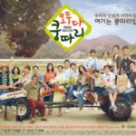 逆境の魔女韓国ドラマ