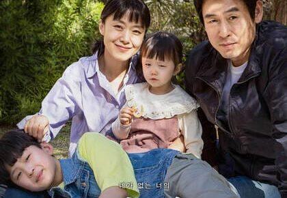 君の誕生日韓国映画