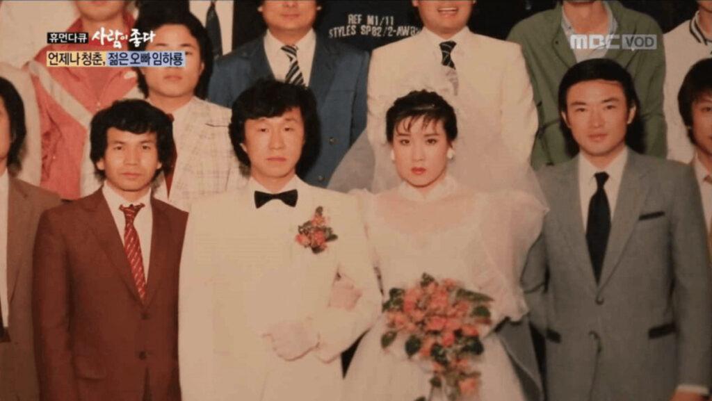 韓国俳優元コメディアンのイムハリョンの結婚
