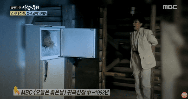韓国俳優元コメディアンのイムハリョンのコント