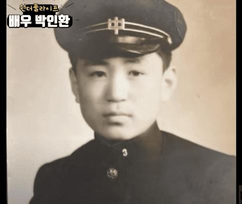 韓国俳優パクイナンの中学生時代