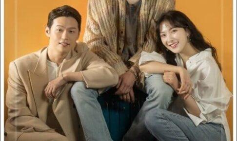 韓国ドラマ夜食男女