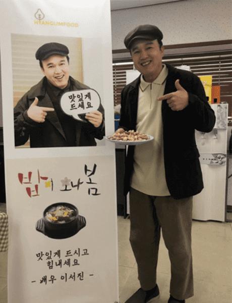 韓国俳優キムグァンギュはイソジンからケータリングサービスのプレゼントを受けた