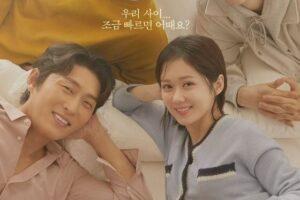 オーマイベイビー韓国ドラマ