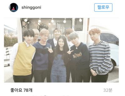 韓国女優シンゴウンと防弾少年団BTS