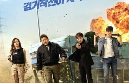 韓国映画ザ・バッドガイズ