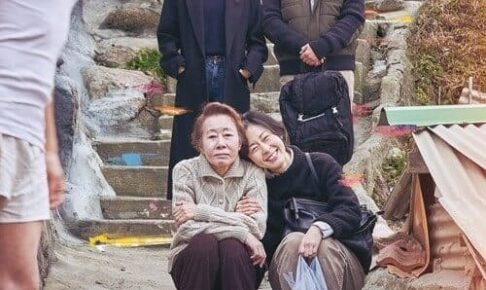 韓国映画チャンシルさんには福が多いね